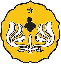 Passing Grade SNMPTN Universitas Jendral Soedirman