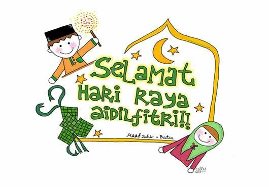 Ucapan Idul Fitri Untuk Guru Hormat Sopan Cara Menyampaikan