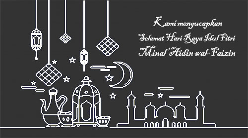 selamat idul fitri Minal 'Aidin wal-Faizin